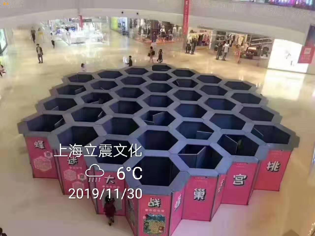 高端暖场道具蜂巢迷宫出租出售