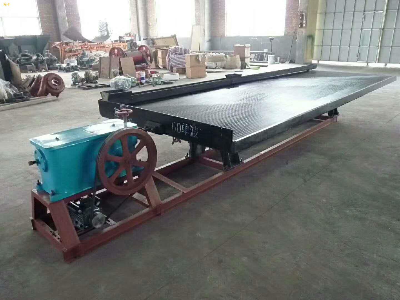 江西生产选矿摇床玻璃钢摇床铜矿收摇床价格