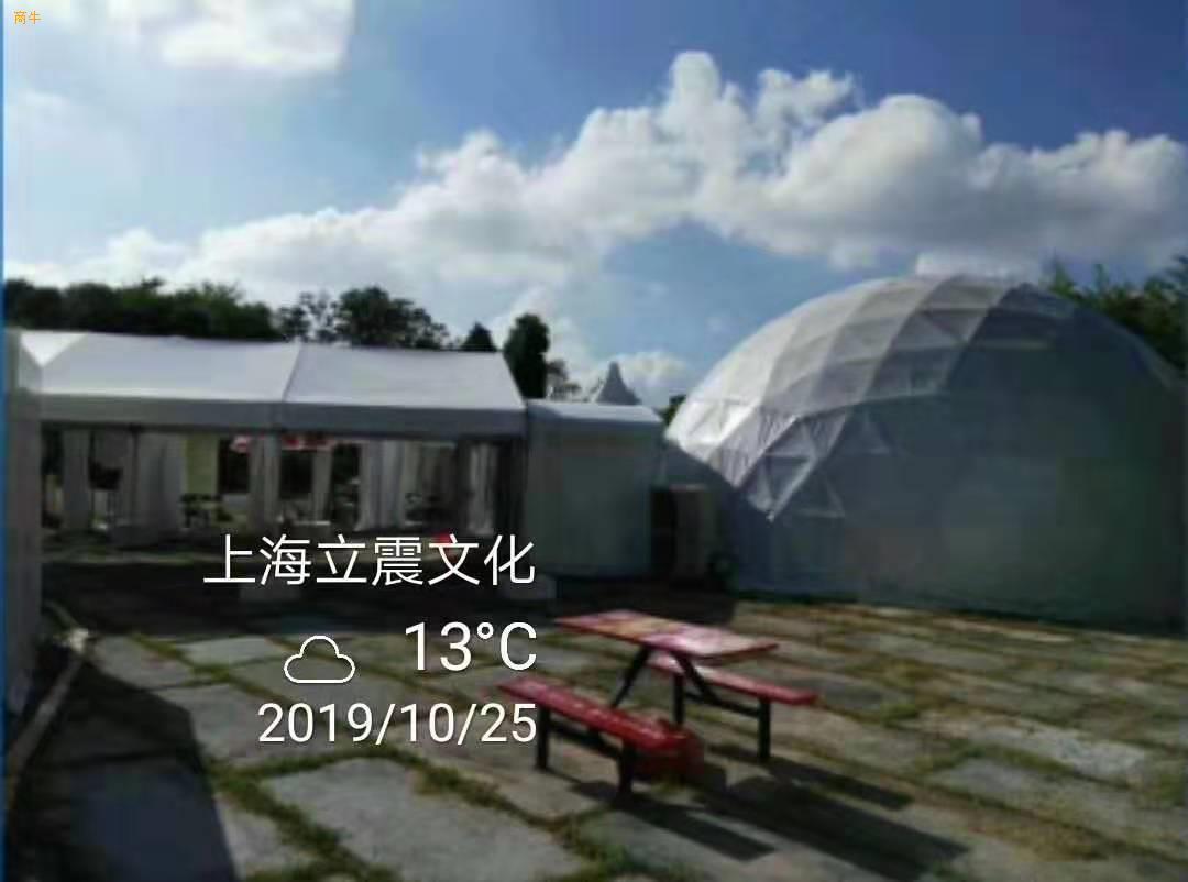 大型钢骨架球幕影院充气球幕电影框架球幕移动球幕帐篷