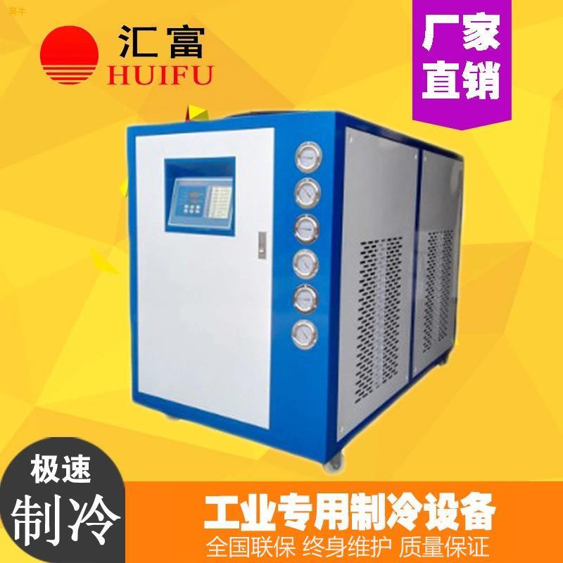 冷水机冷水机专用镀膜机冷却水循环系统冷却机厂家直销专用镀膜机冷却水循环系统冷却机厂家直销