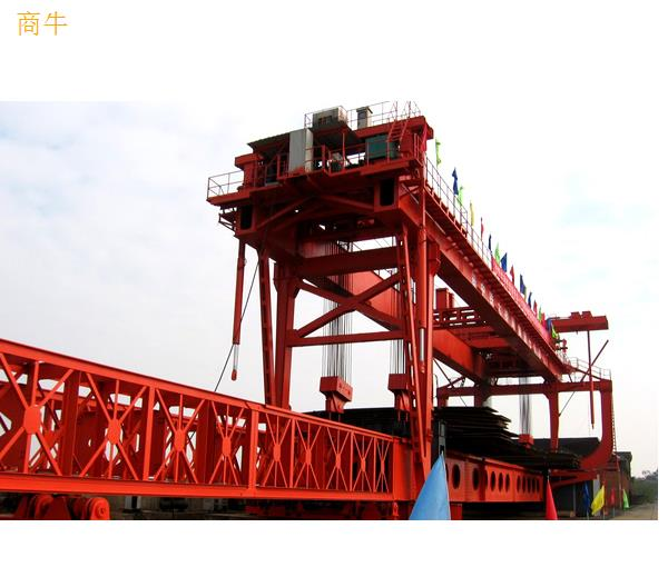 云南保山架桥机租赁厂家200吨架桥机维护保养