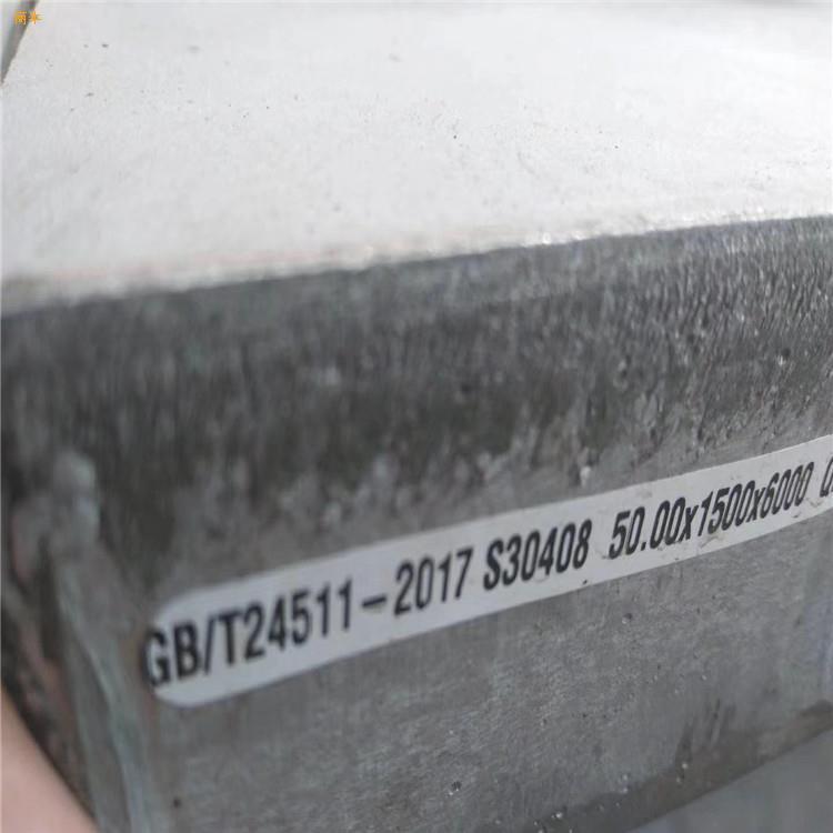 无锡卓习供应316L不锈钢中厚板热轧不锈钢管可激光切割