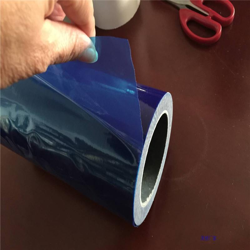 保护膜透明保护膜蓝色保护膜黑白保护膜