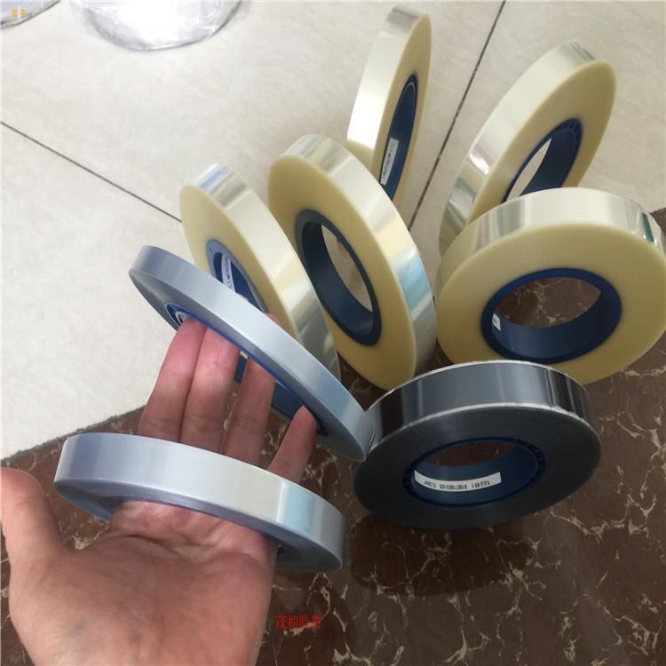 茶色防静电自粘盖带散料封装21.3200电子元件包装透明冷封膜自粘盖带上带^