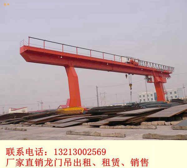 甘肃白银龙门吊租赁厂家3吨5米跨度移动龙门吊价格