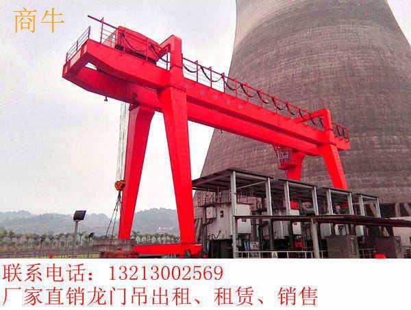 宁夏中卫龙门吊出租厂家出租20吨包厢龙门吊