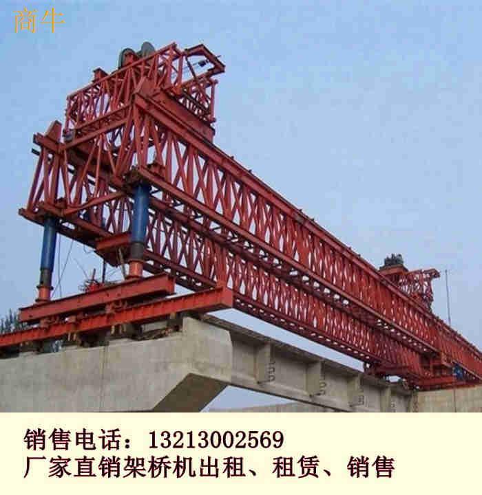 云南红河60吨龙门吊120吨架桥机出租厂家