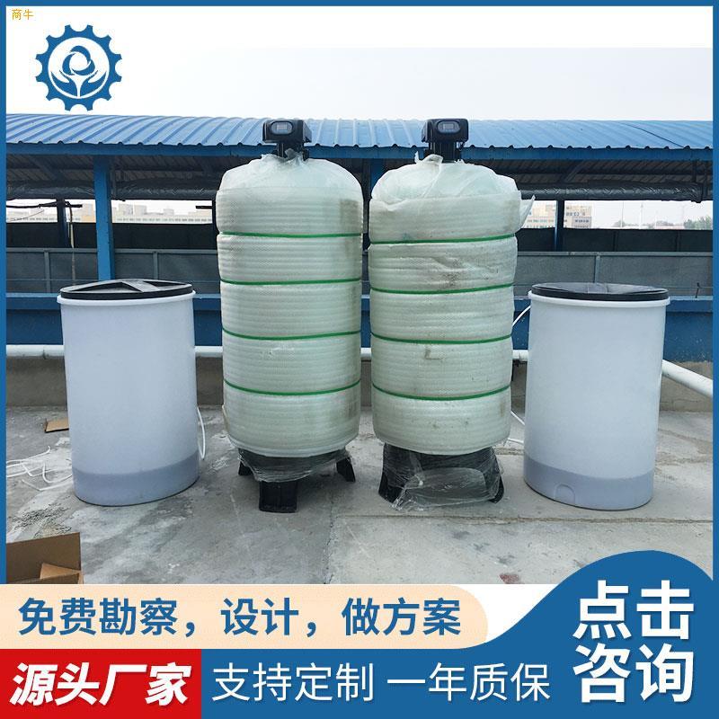 锅炉软化水设备循环冷却水除垢去离子水机沐浴美容软水机洗车