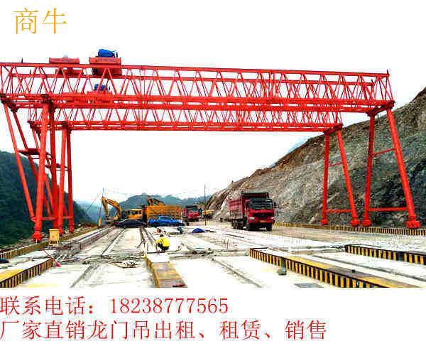 湖北十堰龙门吊租赁厂家45吨地铁出渣机价格