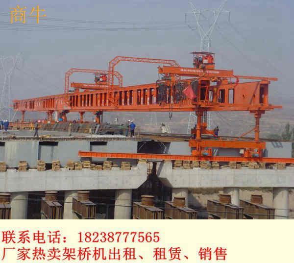 云南红河架桥机出租厂家40160新型公路架桥机价格