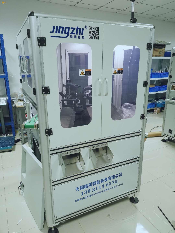 铁氧体钕铁硼磁环磁瓦磁片磁材外观缺陷全自动机器视觉光学影像高速质量分选机