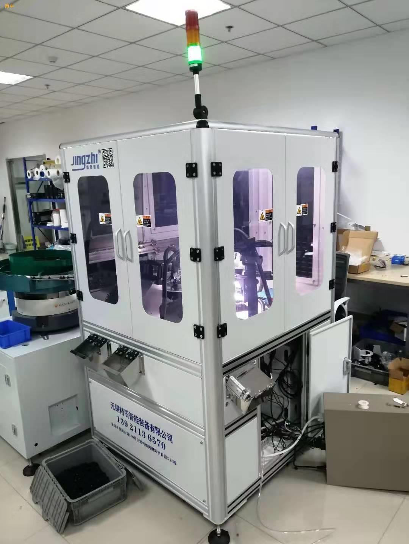 滚针滚子外观缺陷全自动机器视觉光学影像高速质量分选机