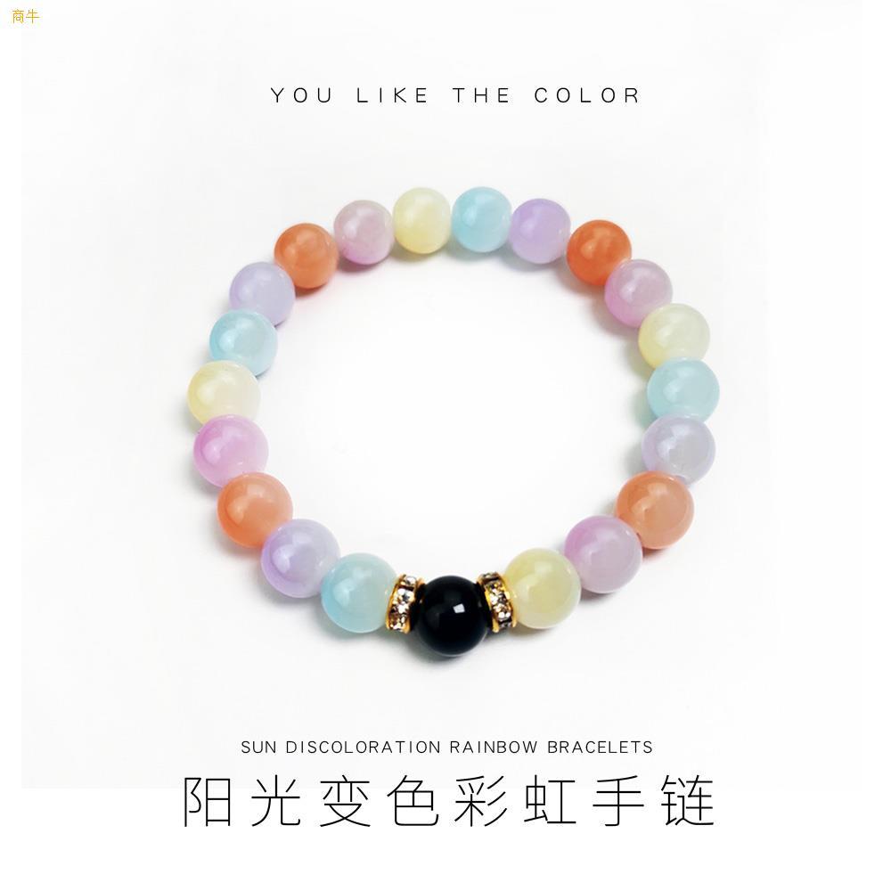 山东小赢创意阳光变色彩虹手链