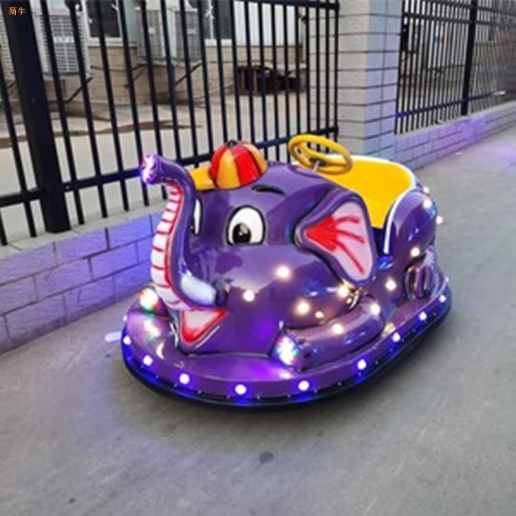 广场公园户外玩具车电动亲子发光闪灯大象碰碰车游乐设备