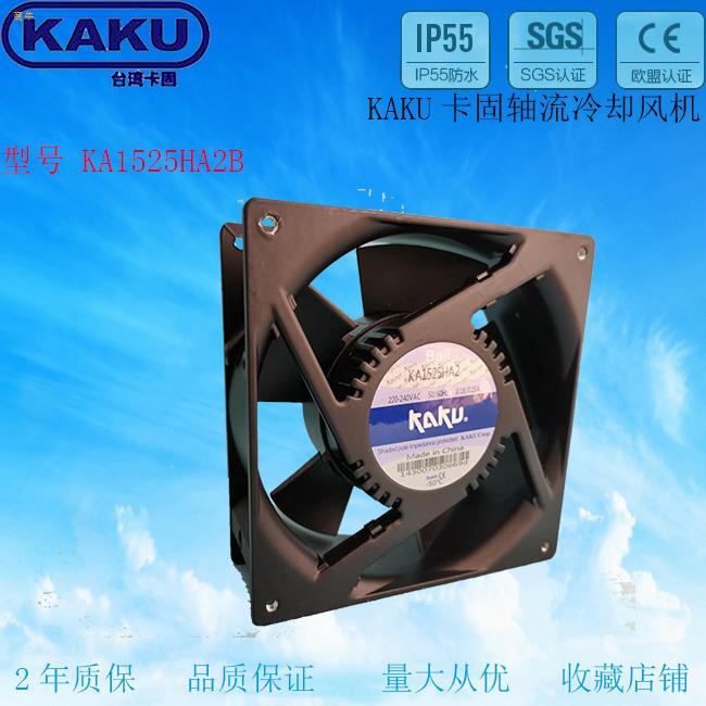 KAKUKA1525HA2B轴流风机散热风扇含油滚珠排风扇AC220^