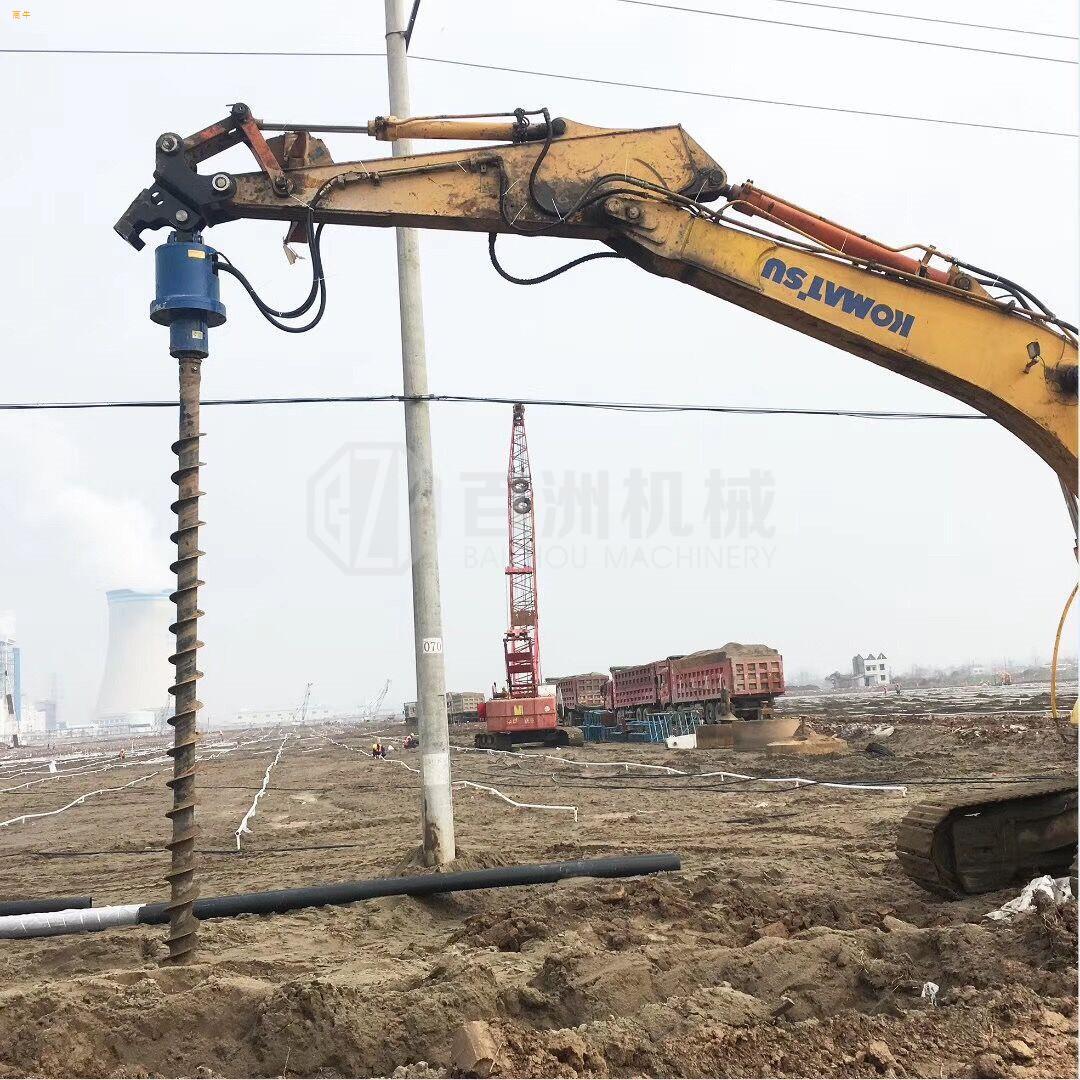 重庆伸缩杆式螺旋钻机挖机改钻坑机电杆挖孔机