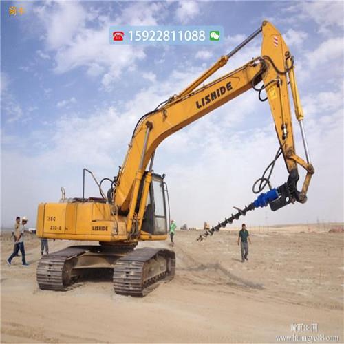 贵阳挖掘机改螺旋打桩机电线杆挖坑钻机挖改螺旋钻树坑