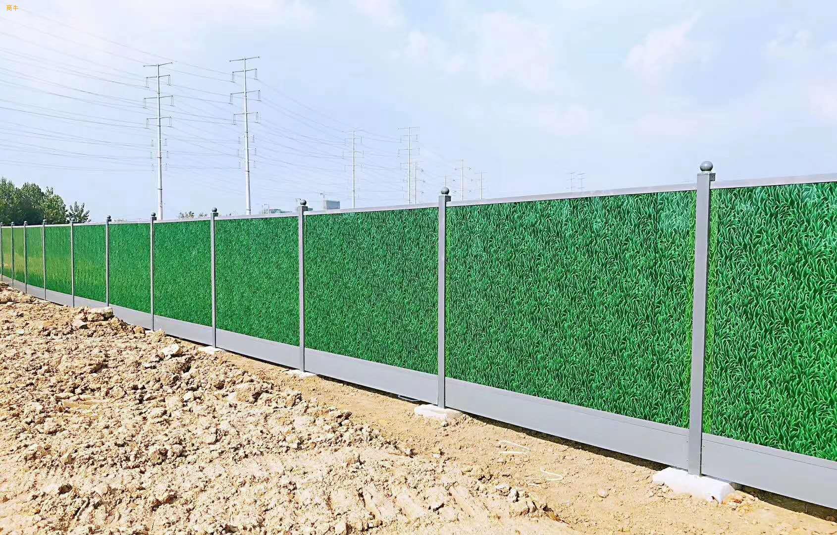 供应北京彩钢板龙骨扣围挡工程围围挡