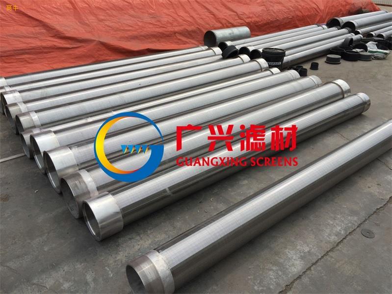 219mm降水井滤水管厂家直发特殊材质可定制