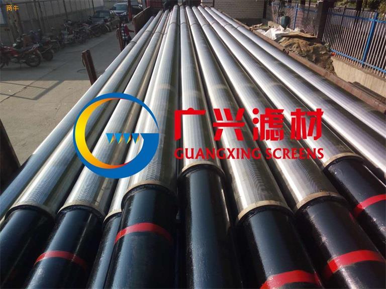 114mm地热井滤水管提供打孔管加工业务