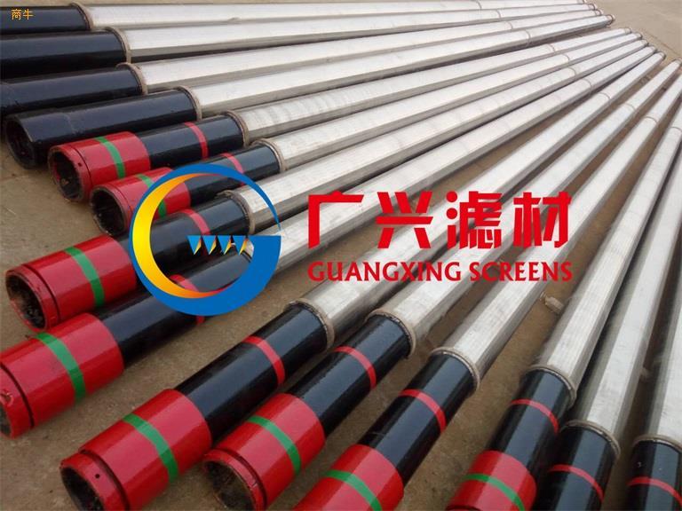 油井防砂筛管多种材质可定制