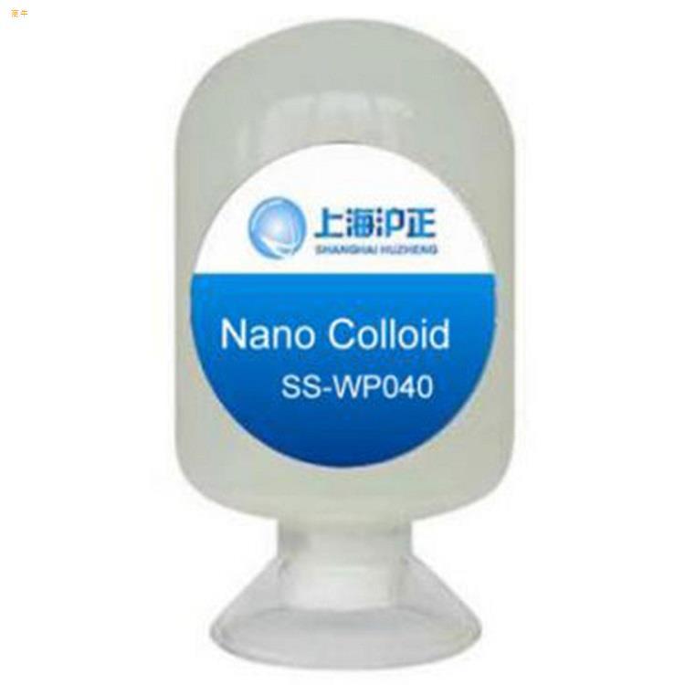 沪正SSWP030防腐保鲜促进生产纳米硫磺溶液