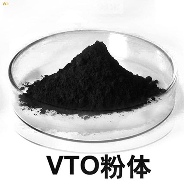 上海沪正VTO二氧化钒热相比红外吸收隔热粉体