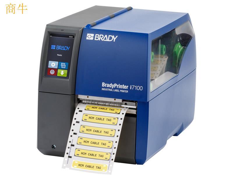 BRADYi7100工业标签打印机