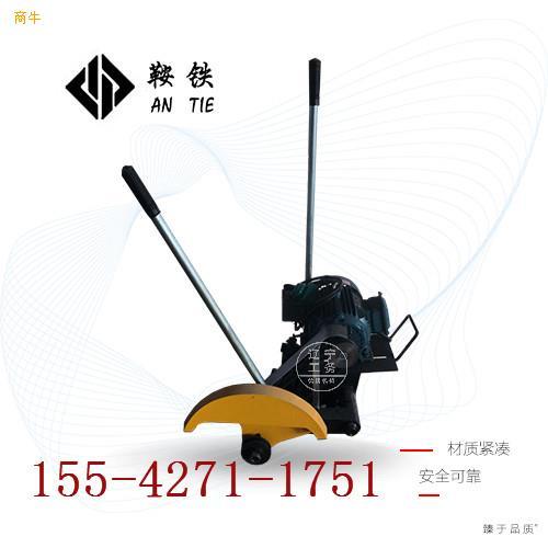 鞍铁电动锯轨机DQG4型工具图片