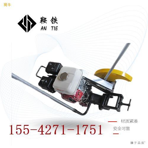 丽水鞍铁内燃切割机NQG6.5型器械价格实惠