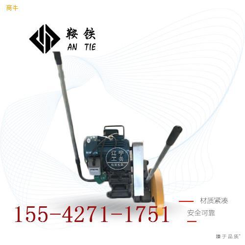 鞍铁电动钢轨锯轨机DQG3.0型销售公司确保质量