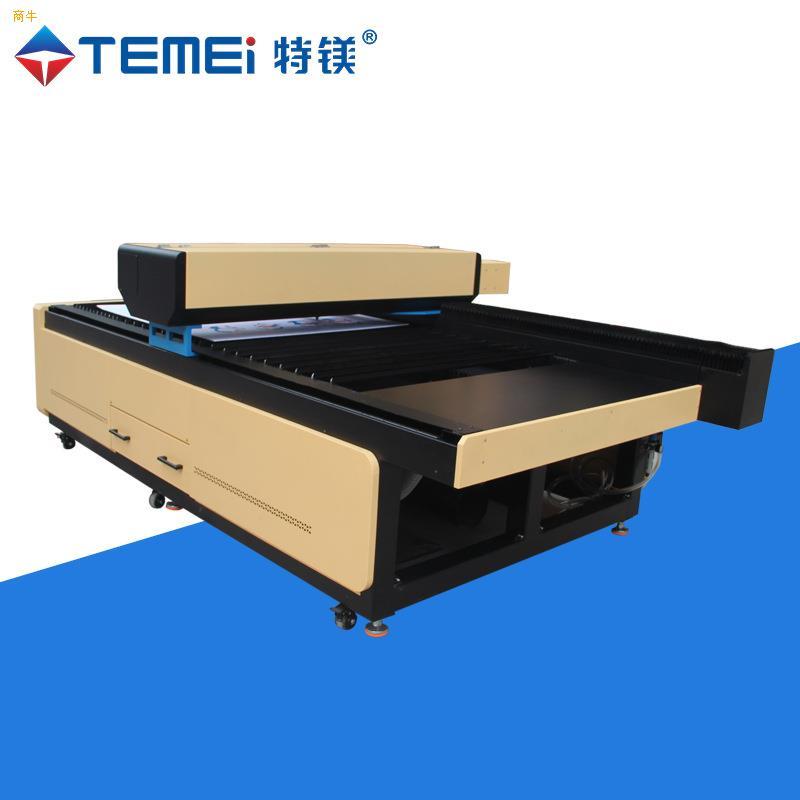 特镁全自动型操作简易低成本高效率雕刻切割设备
