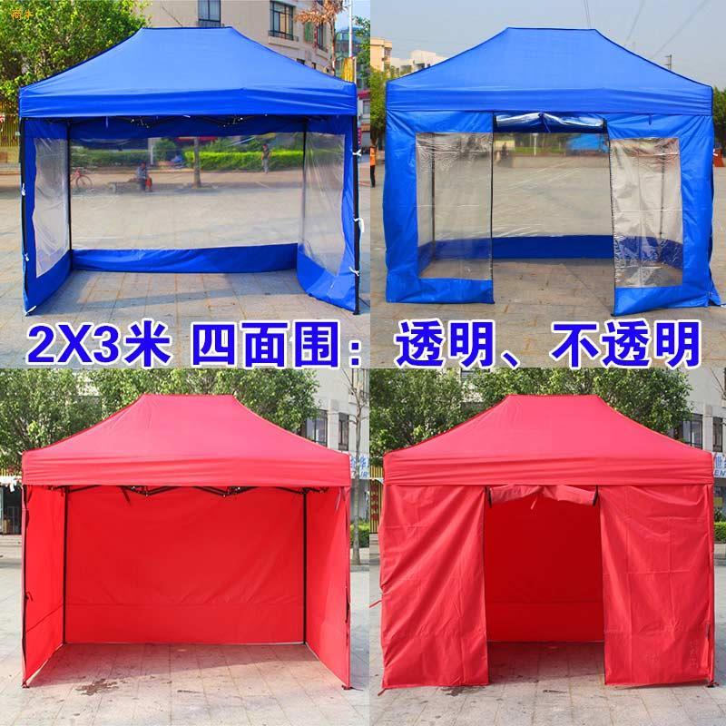 顶峰帆布帐篷户外野营睡袋大型救灾施工帐蓬