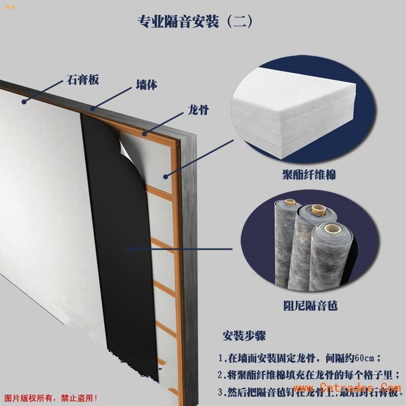 室内隔音墙怎么做什么材料的隔音墙好