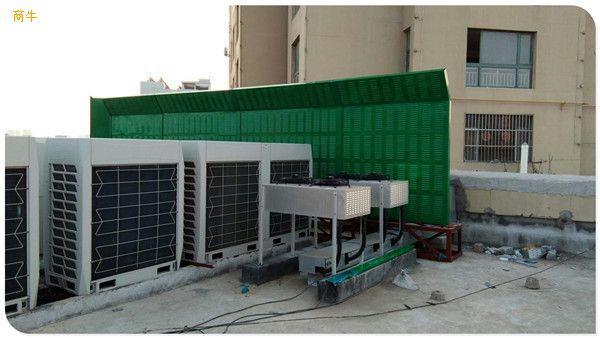 空调机组噪音治理选择聚安环境的理由