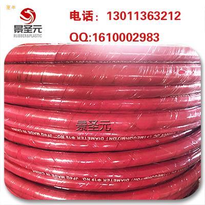 电炉无碳胶管彩色绝缘水电缆胶管10100压力10公斤电压4千伏