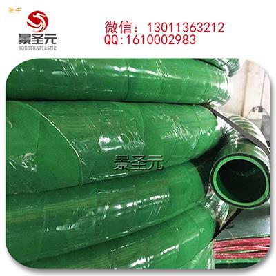 供应无碳电炉胶管40红色绿色电炉无碳绝缘胶管中频炉高频炉胶管