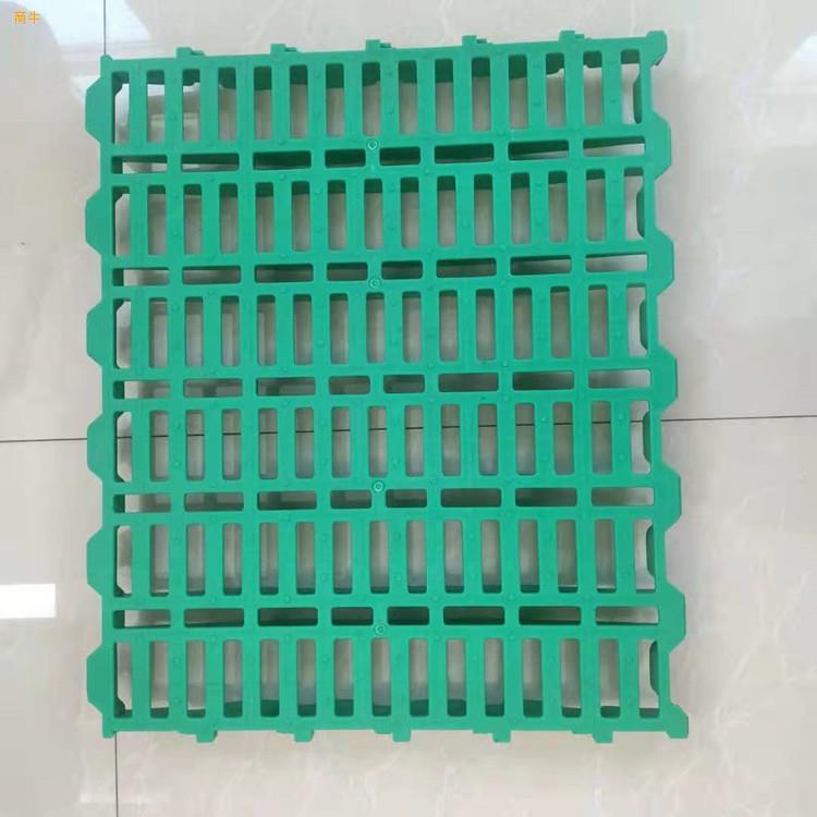 塑料羊粪板5060双筋塑料漏粪板羊舍羊床厂家直销