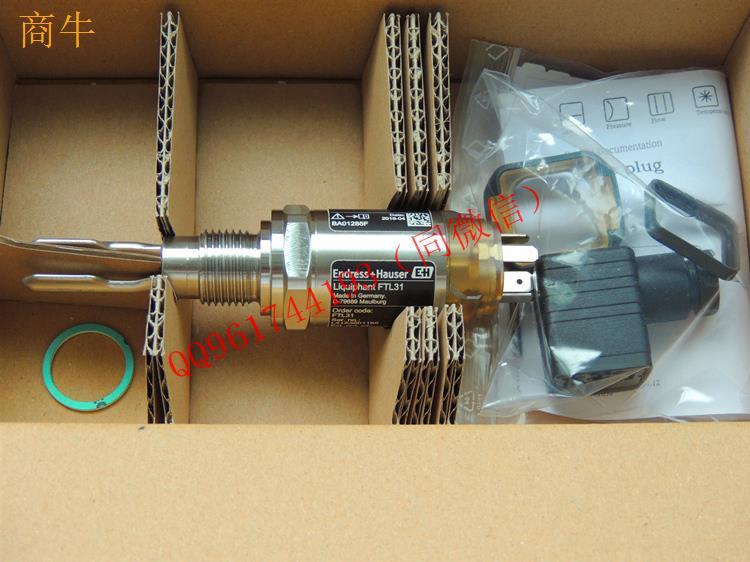 音叉液体限位开关FTL31AA4U2AAW5J替代FTL200120