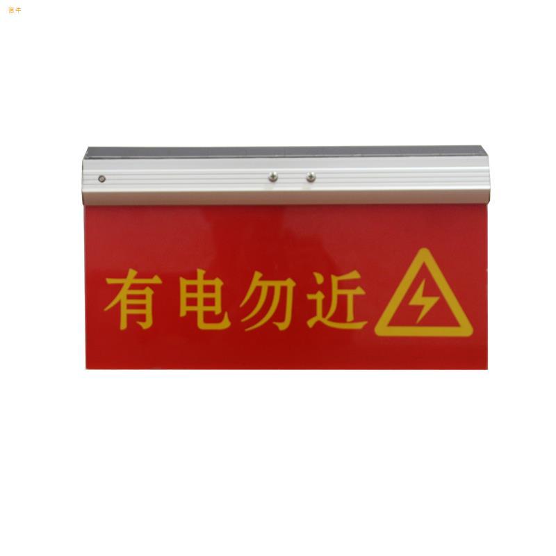 导线防撞警示装置可以来往行人车辆进行警示