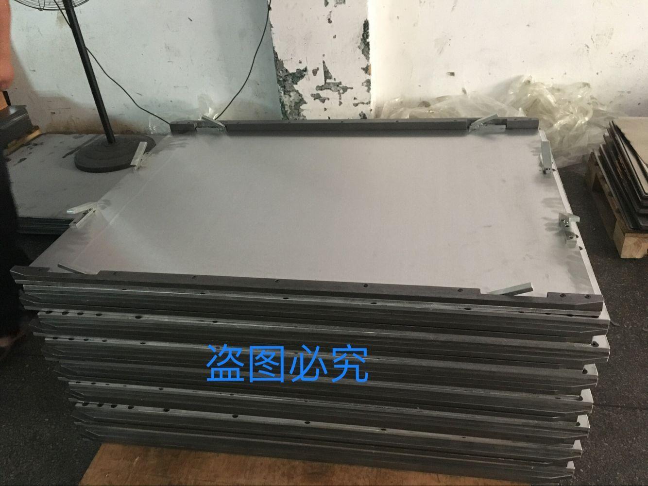 PCB线路板压机压合承载盘盖板托盘