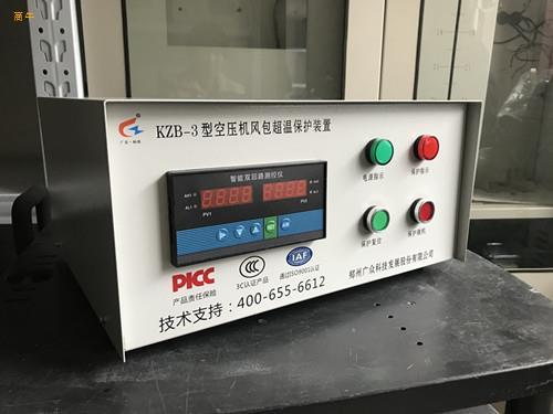 空压机风包超温保护装置内蒙古矿用