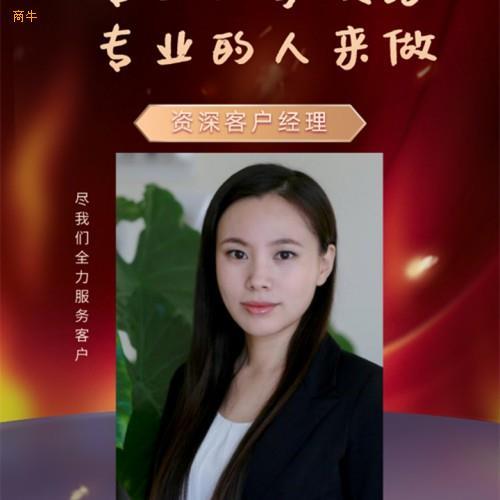 转让北京科技公司0元注册北京科技公司